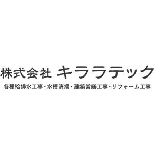 堺市西区マンション